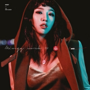 Minzy Work 01 Uno EP by Minzy