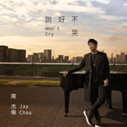Won't Cry by Jay Chou And Ashin Chen