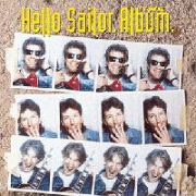 Never Fade Away by Hello Sailor